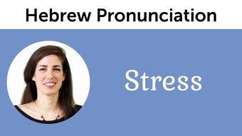 Stress - HebrewPod101