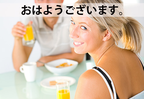 Learn to Speak Japanese Fluently with This Lesson!