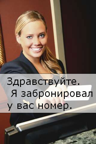 Learn to Speak Russian Fluently with This Lesson!