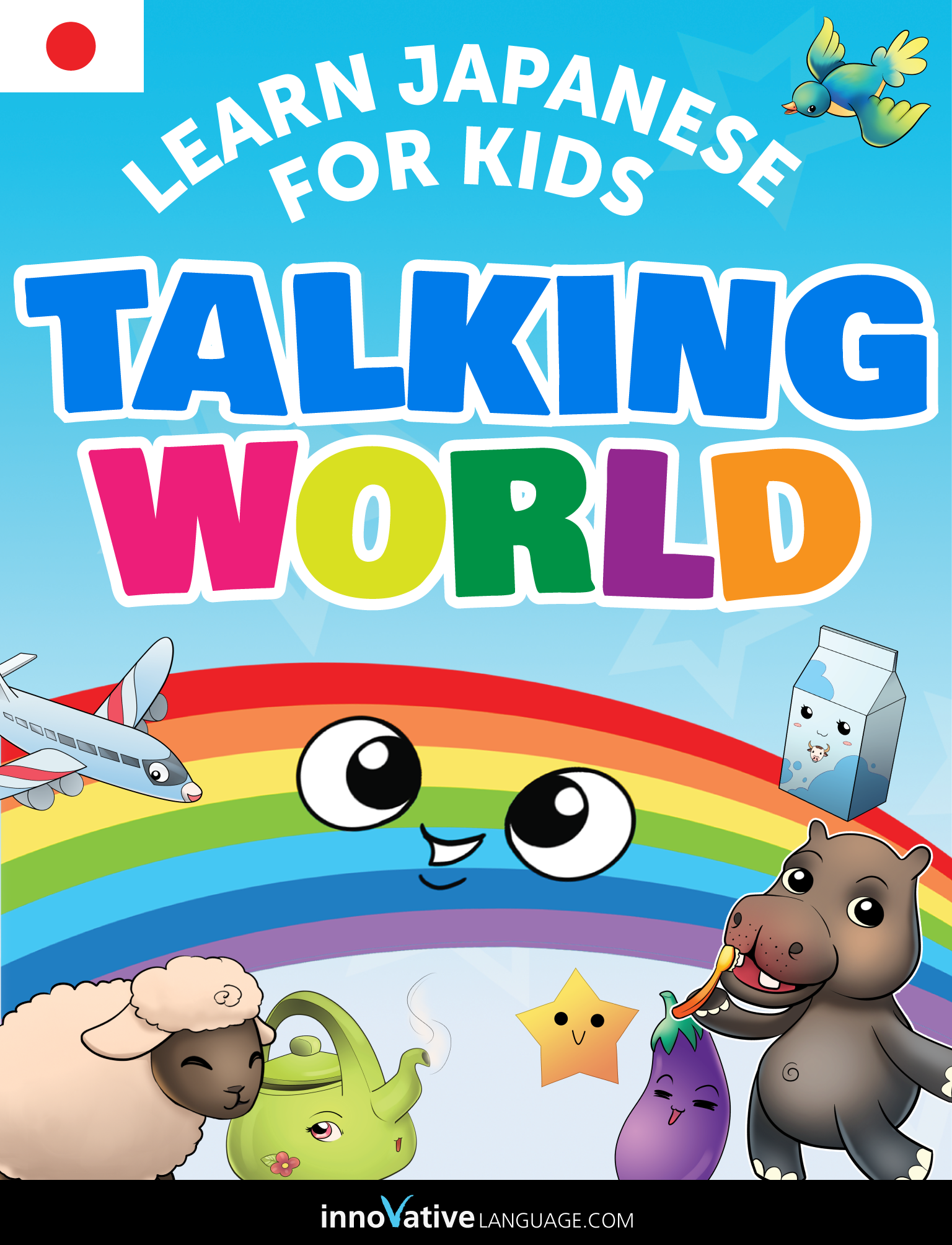 New iBook! Learn Japanese for Kids: Talking World for the iPad