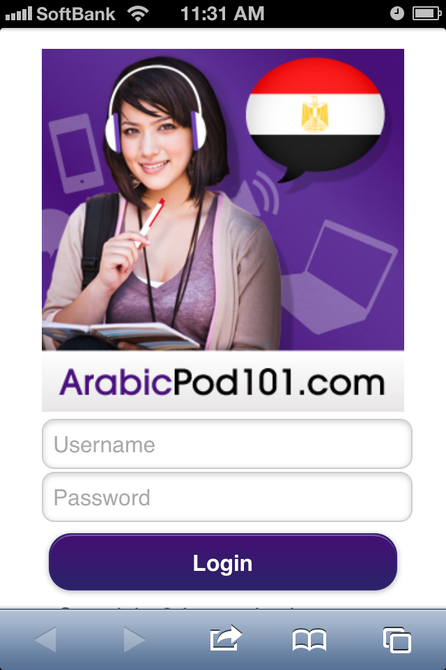 learn Arabic online with ArabicPod101 Mobile