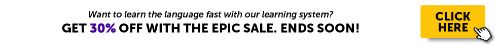 Get 30% Off With The Epic Sale. Ends Soon!