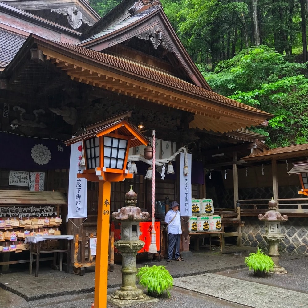 Arakura Fuji Sengen Jinja (新倉富士浅間神社)