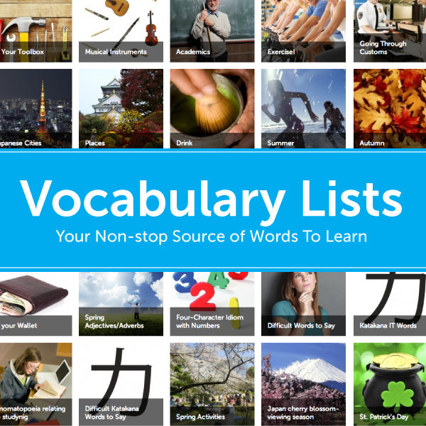 Click here to access Japanese Vocabulary Lists!
