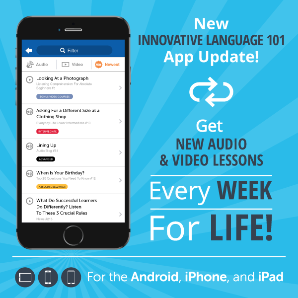 New update! Download Innovative Language 101 for free!