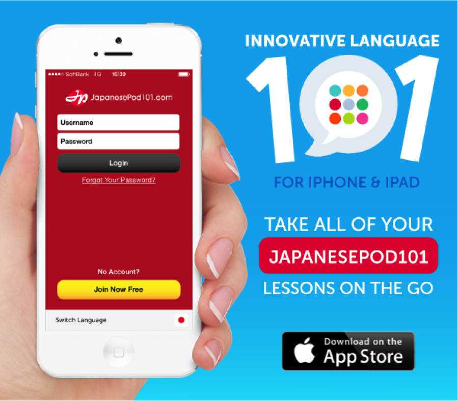 Get Complete JapanesePod101 Access with Innovative Language Learning 101