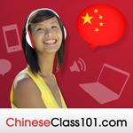 ChineseClass101