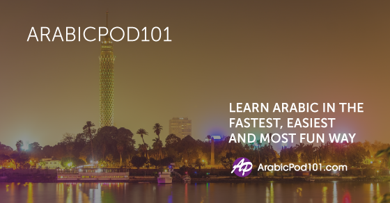 Learn Arabic Online with Podcasts - ArabicPod101
