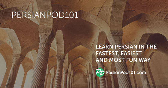 Show Your Appreciation in Persian - PersianPod101