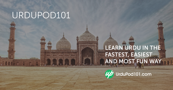 100 Core Urdu Words - UrduPod101
